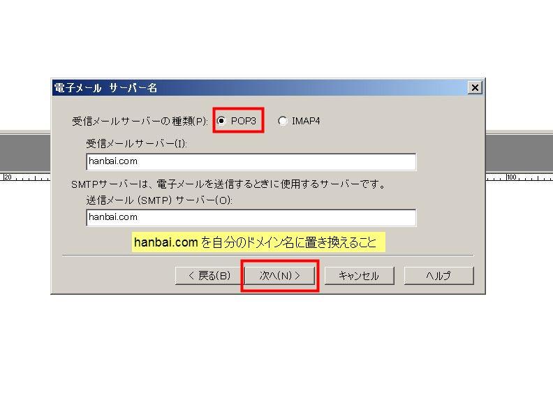 hidemaru-04