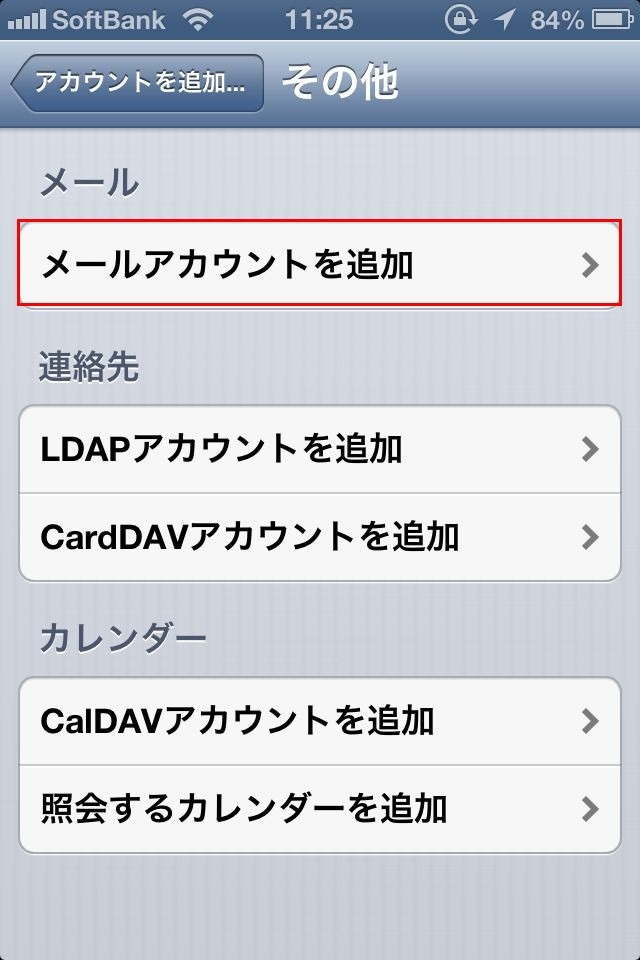 iphone_pop-02