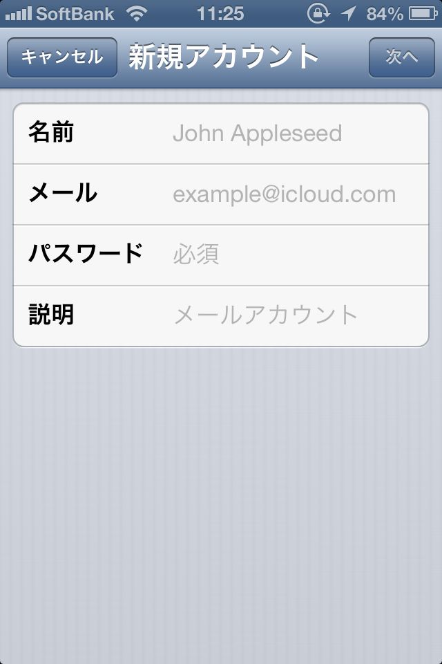 iphone_pop-03