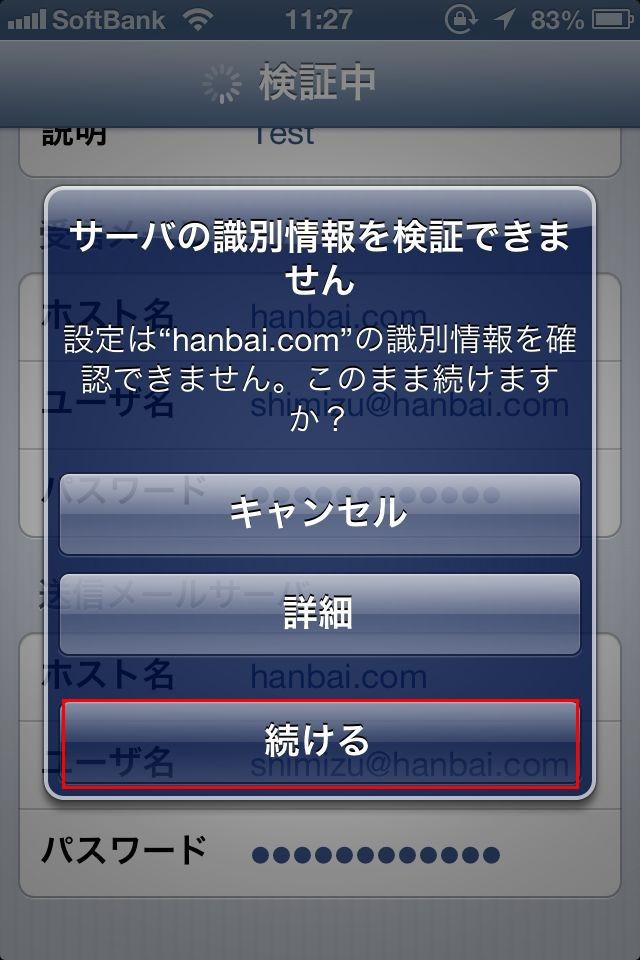 iphone_pop-10