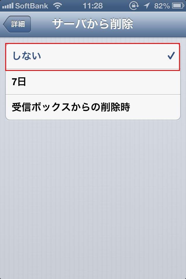 iphone_pop-14