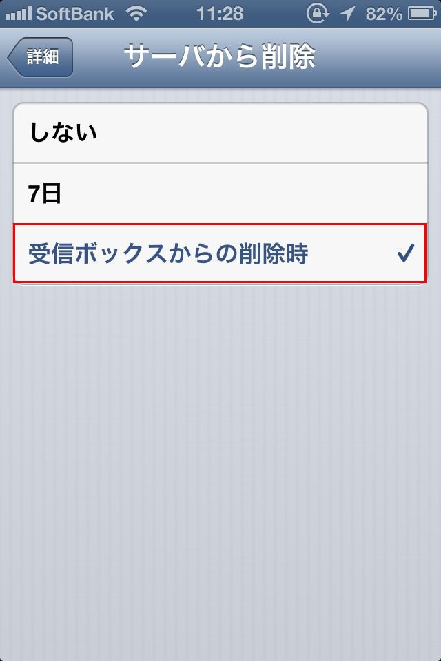 iphone_pop-15