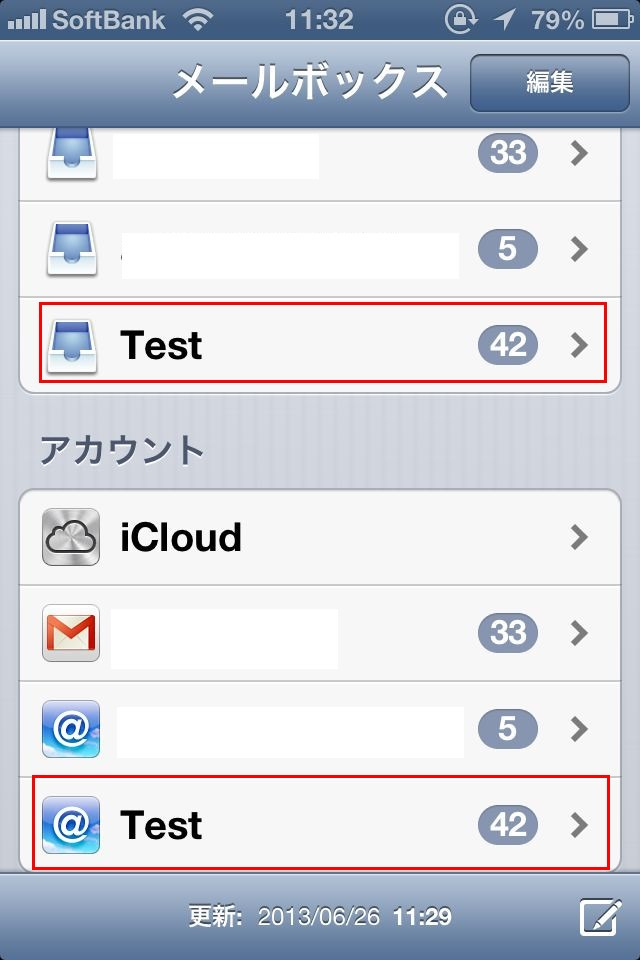 iphone_pop-18