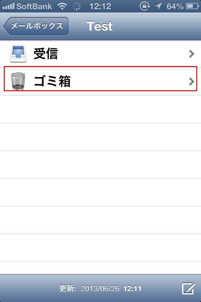 iphone_pop-23