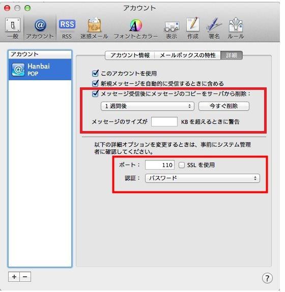 mac_mail_200302