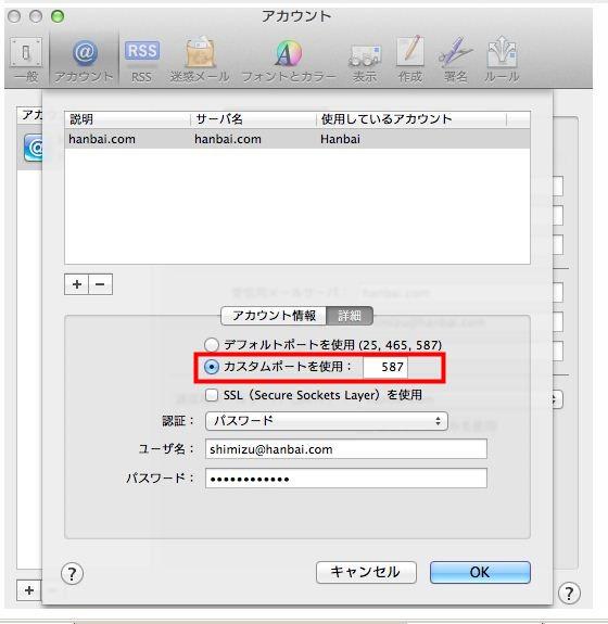 mac_mail_2003-04