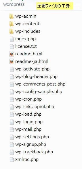 wp_install-09