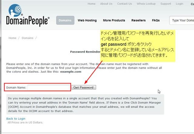 dp_password-02