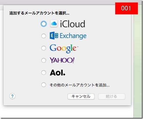 0001-macmail
