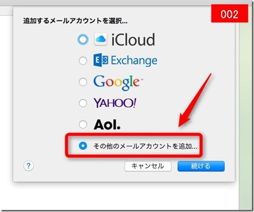0002-macmail