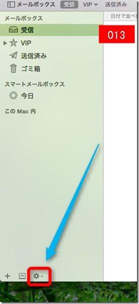 0013-macmail