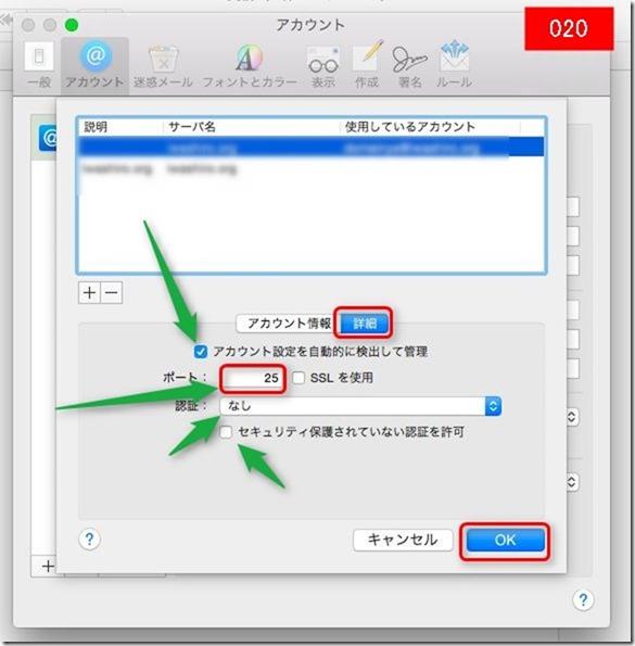 0020-macmail