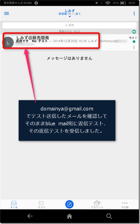 Screenshot_2014-12-20-10-31-54