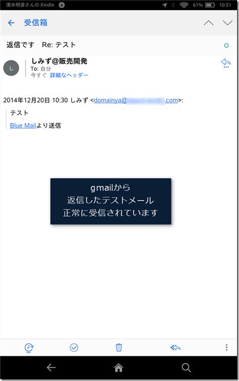 Screenshot_2014-12-20-10-32-00