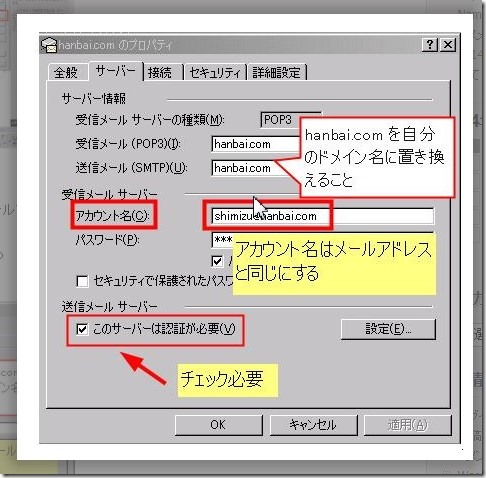 2014-09-24_16h24_28