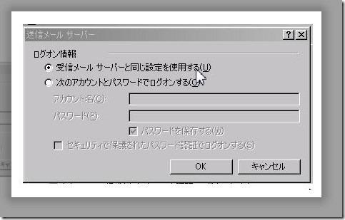 2014-09-24_16h24_39