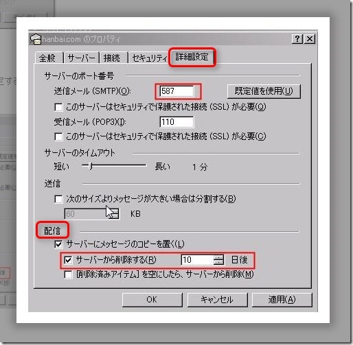 2014-09-24_16h24_50