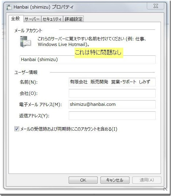 2014-09-06_17h04_01