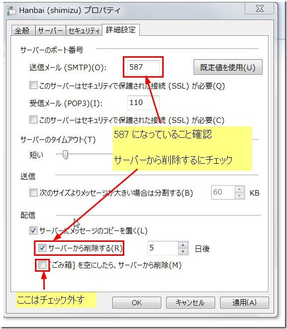 2014-09-06_17h04_51